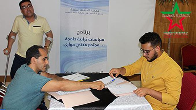 بتطوان … التوقيع على اتفاقية لتقوية قدرة الجمعيات الناشطة في مجال الإعاقة على الترافع