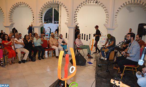 تطوان… الحمامة البيضاء تفرد جناحيها للهايكو المغربي