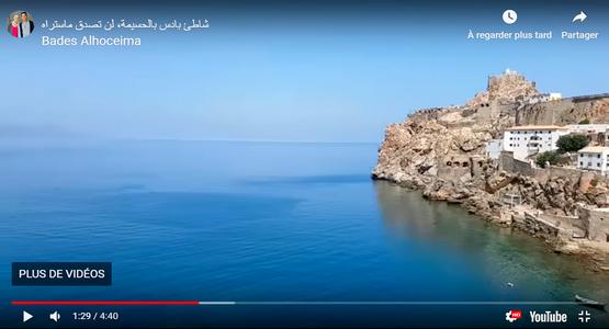 بالفيديو … شواطئ الحسيمة وجهات سياحية متميزة تستهوي العديد من المصطافين المغاربة والأجانب