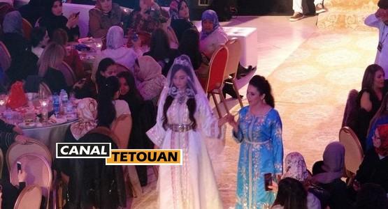 سحر الصديقي ضيفة شرف الدورة الأولى لمعرض عروس تطوان