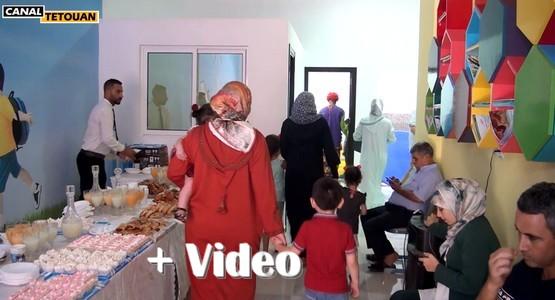 مدرسة خصوصية جديدة بمدينة تطوان (روبورتاج)