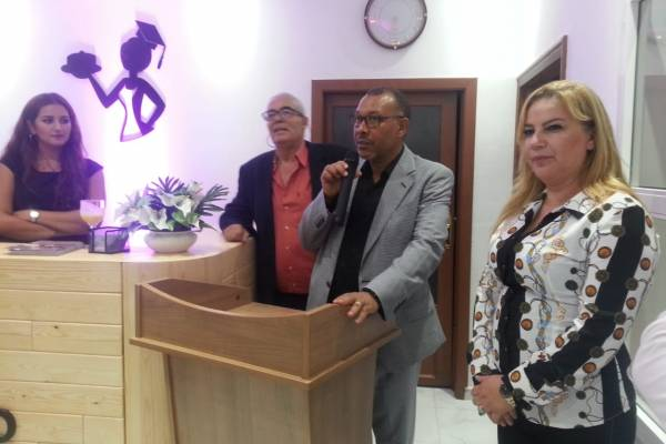 حفل افتتاح معهد التكوين في السياحة والفندقة EL Perfecto بتطوان