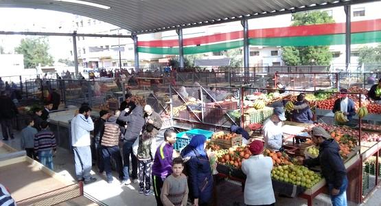 تراجع مؤشر الأسعار بمدن جهة طنجة- تطوان- الحسيمة