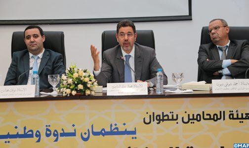 ندوة بتطوان حول السياسة الجنائية بالمغرب ومدى ملاءمتها لمبادئ حقوق الإنسان