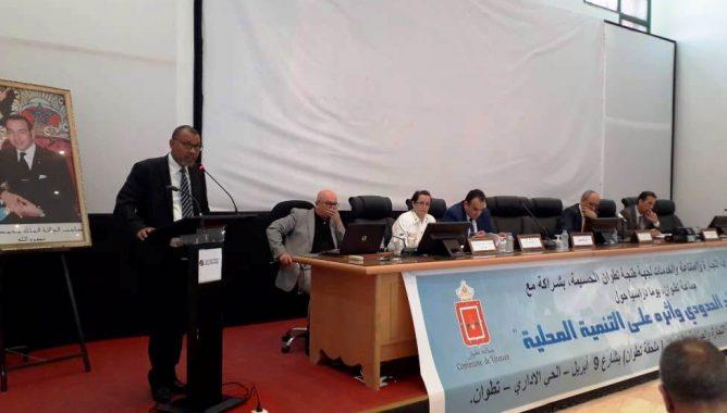 ادعمار: المدن الحدودية تحمي سيادة المغرب .. ويجب منحها امتيازات اقتصادية