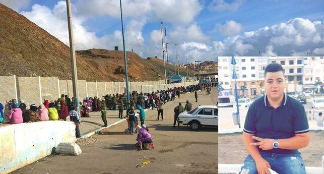 مرصد حقوقي يدعو إلى إغلاق معبر سبتة بعد فاجعة موت شاب مغربي !