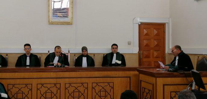 تنصيب مسؤولين قضائيين جدد بإقليم الحسيمة