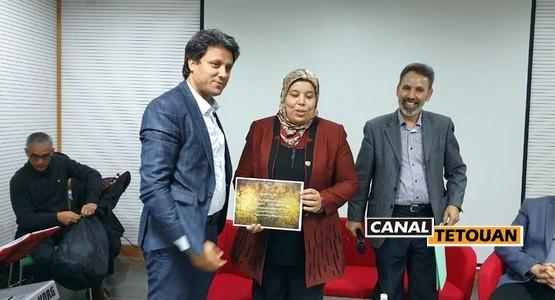المديرية الإقليمية لوزارة التربية الوطنية بإقليم تطوان تكرم الدكتورة محجوبة العوينة