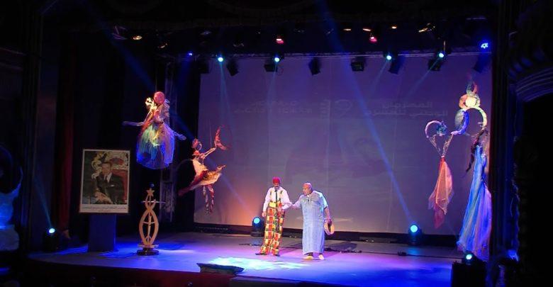 تطوان تحتضن الدورة الخامسة من المهرجان الدولي لمدارس السينما