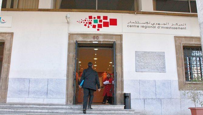 تعيين محمد غسان بوهيا مديرا للمركز الجهوي للاستثمار لجهة الشمال