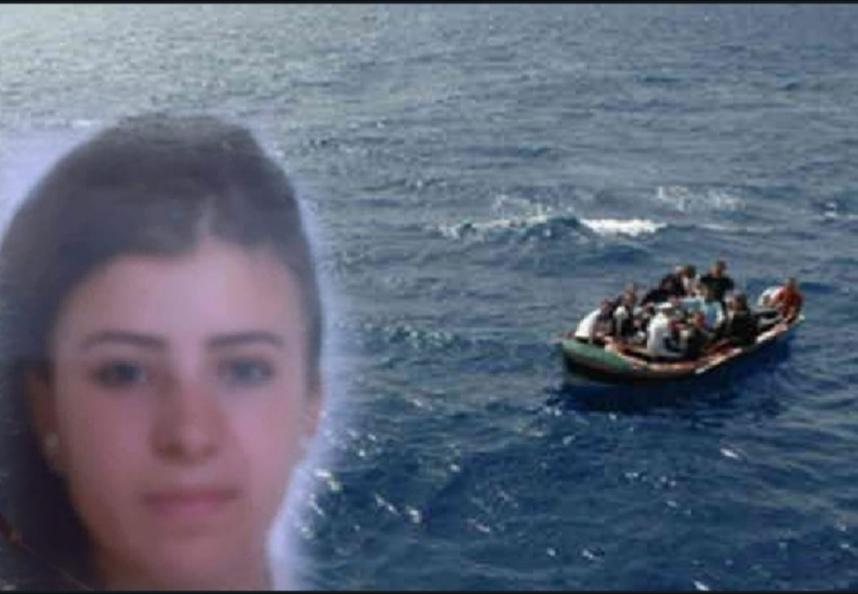 """إدانة البحرية و تغريم وزارة الدفاع في ملف حياة """"شهيدة الهجرة"""" !"""