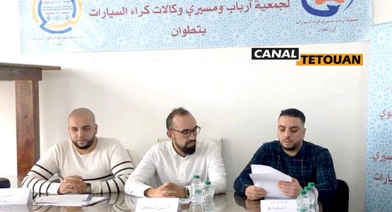 جمعية أرباب و مسيري وكالات كراء السيارات تعقد جمعها السنوي بتطوان