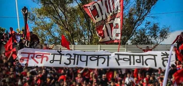 أمن تطوان يحقق في لافتة رفعت بمدرجات ملعب سانية الرمل مكتوبة باللغة الهندية