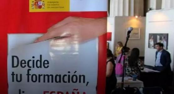 اختتام الملتقى الرابع للجامعات الإسبانية بتطوان