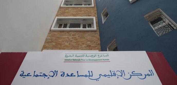 مركز المساعدة الاجتماعية بمرتيل.. خلية لدعم الفئات الهشة