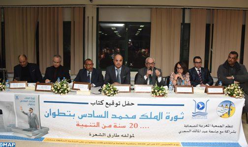 """توقيع كتاب """"ثورة الملك محمد السادس بتطوان .. 20 سنة من التنمية"""""""