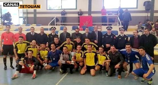 فريق أمن تطوان يتفوق على أمن العرائش ويحرز لقب الدوري