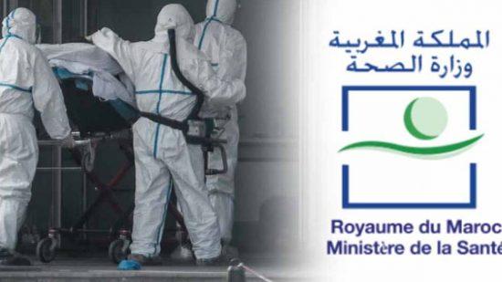 """وزارة الصحة تكشف عن مراكز الفحوصات المتخصصة في تشخيص مرضى """"كوفيد-19"""""""