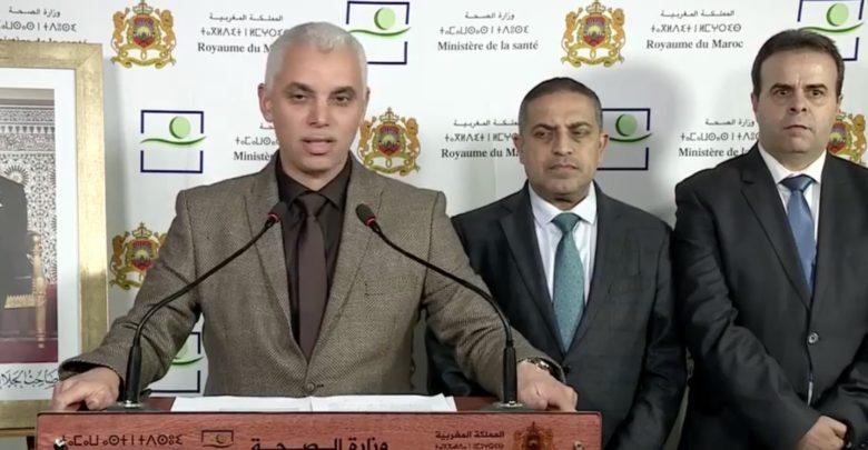 """المغرب يقطع الشك باليقين في مسألة """"الكلوروكين"""" دواء كورونا"""