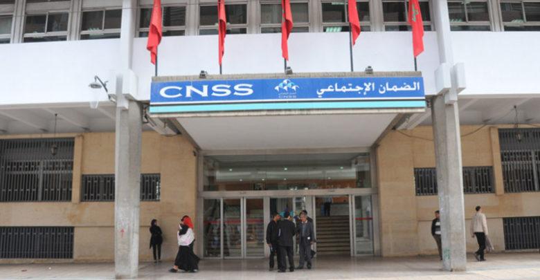 للاستفادة من التعويضات الشهرية.. CNSS يصدر نسخة جديدة للبوابة الالكترونية