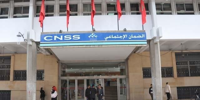 """الـ"""" CNSS"""" تُسهل تدابير الولوج للتعويضات عن العلاج"""