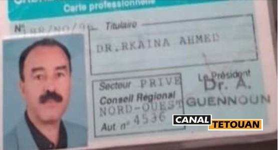 """تطوان .. الدكتور البكوري يعرض بطاقة مهنية للطبيب الركاينة تثبت تخصصه في """"توليد النساء"""""""