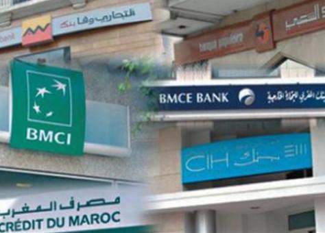 الأبناك تعلن تأجيل أقساط القروض لـ 3 أشهر