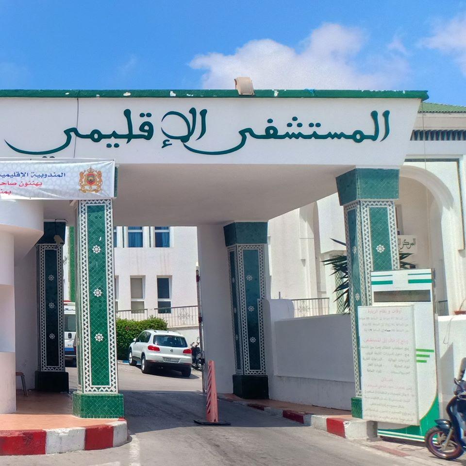 الحالة الوبائية لمدن جهة طنجة تطوان الحسيمة ليوم الخميس