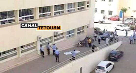 انتحار شاب ينحدر من مدينة تطوان بمستشفى فاس