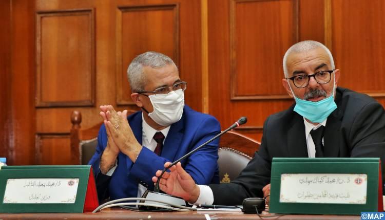 """وزير العدل يدعو من تطوان دفعة """"العدول الجدد"""" إلى التمسك بمبادئ الجدية"""