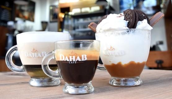 عروض شركة قهوة دهب بمناسبة عيد الأضحى