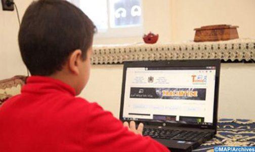 دخول مدرسي.. اعتماد التعليم عن بعد حصريا بالمؤسسات التعليمية في الأحياء المصنفة ضمن البؤر الوبائية