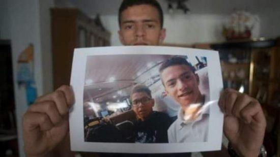 محكمة ألميريا تعيد فتح التحقيق في قضية مقتل ابن تطوان إلياس الطاهري