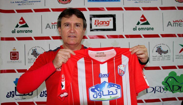 المغرب التطواني يقدم مساعد المدرب الإسباني أنطونيو ريشي كازورلا