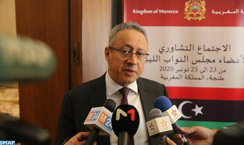 انعقاد الاجتماع التشاوري لأعضاء مجلس النواب الليبي بمدينة طنجة