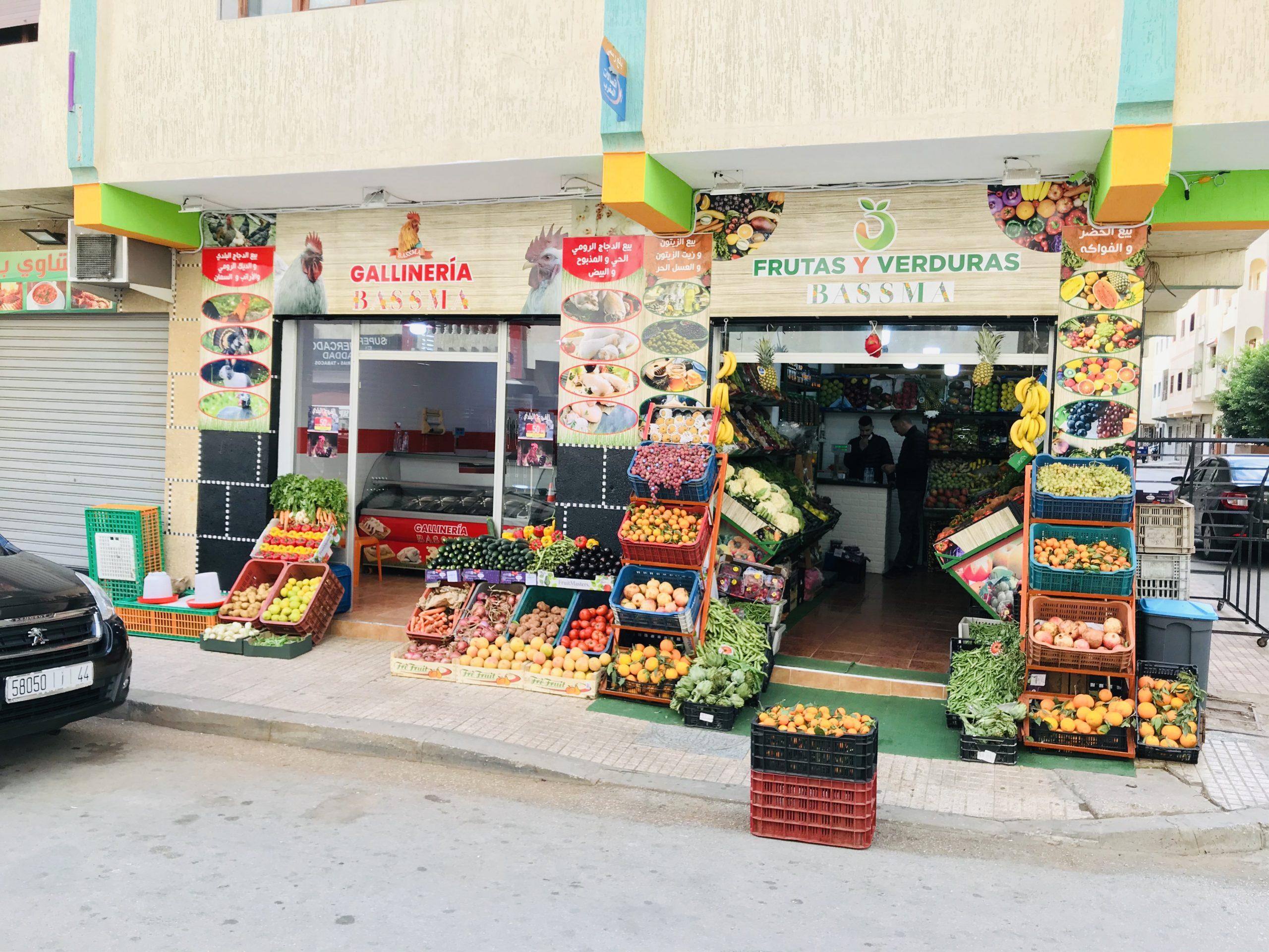 بالصور .. محلات بسمة بتطوان تخصص تخفيضات خيالية في الخضر والفواكه والدواجن