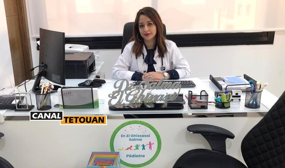 """الدكتورة سلمى الغساسي تفتتح """"عيادة طب"""" الأطفال بمدينة تطوان"""