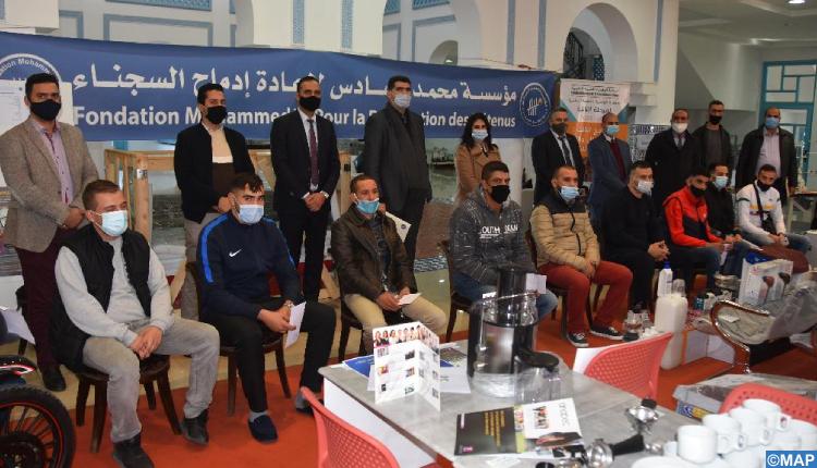 عمالة المضيق الفنيدق: دعم 10 مشاريع مدرة للدخل لفائدة سجناء سابقين