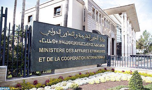 التعاون التنموي المغربي – الألماني.. المغرب يستفيد من 1,387 مليار أورو