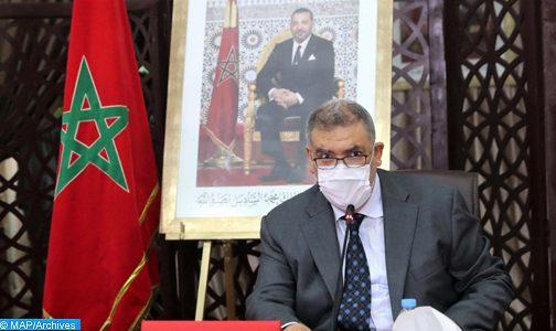 وزارة الداخلية تُجدد دعوة رؤساء الجماعات إلى التقشف في النفقات