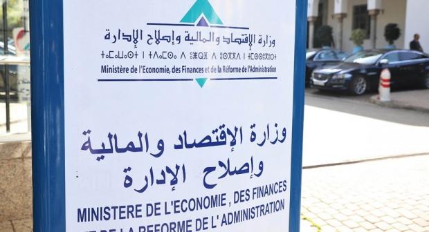 المغرب.. عجز الميزانية بلغ 82,4 مليار درهم في متم 2020