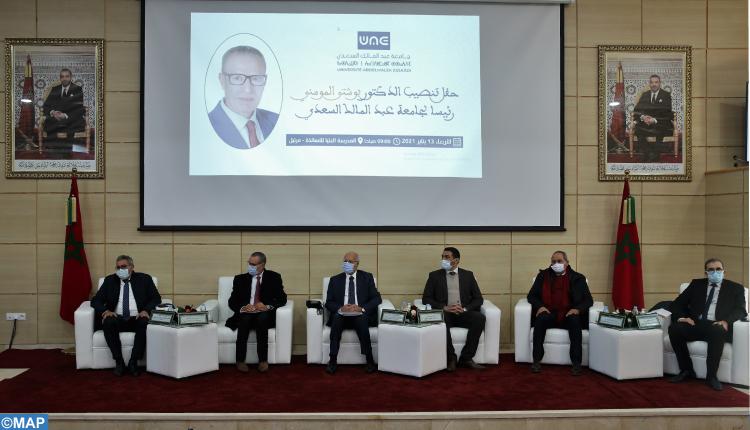 حفل تنصيب بوشتى المومني رئيسا جديدا لجامعة عبد المالك السعدي بتطوان