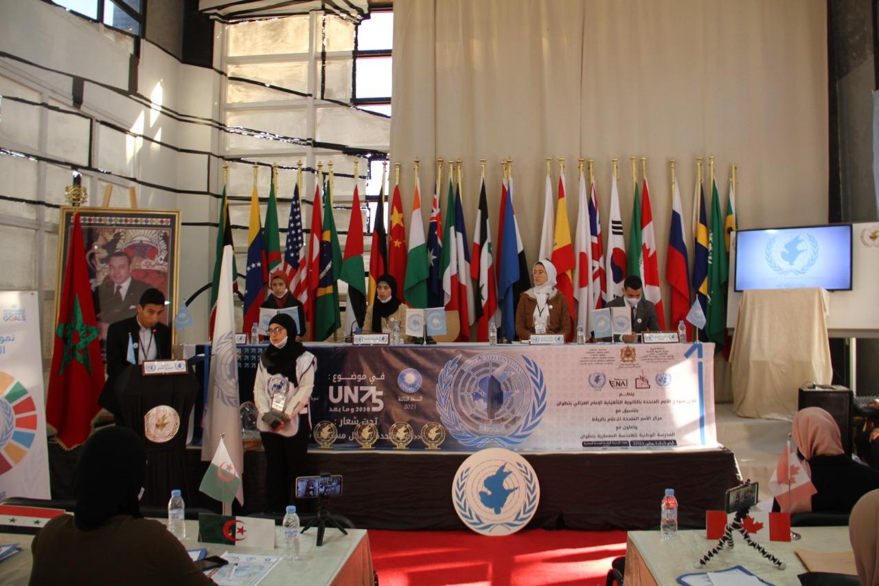 بالصور .. تنظيم فعاليات النسخة الثالثة من المؤتمر الشبابي الريادي – نموذج الأمم المتحدة – تطوان