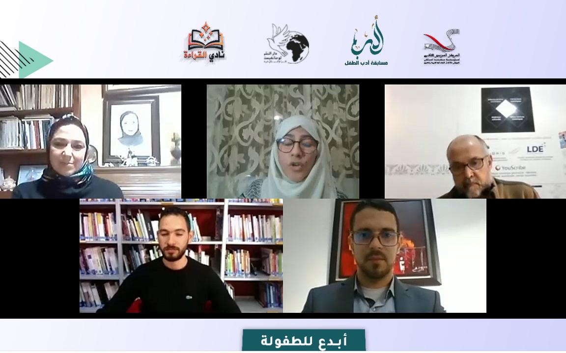 المركز السوسيو ثقافي بتطوان يتوج الفائزين في المسابقة العربية لأدب الطفل