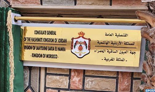 الأردن تفتتح قنصلية عامة لها بمدينة العيون
