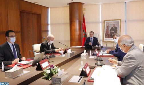 المصادقة على المخطط الحكومي المندمج لتفعيل الطابع الرسمي للأمازيغية