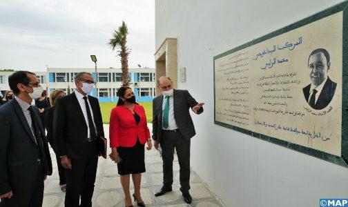 الوزيرة نزهة بوشارب بالمدرسة العليا للأساتذة بمرتيل
