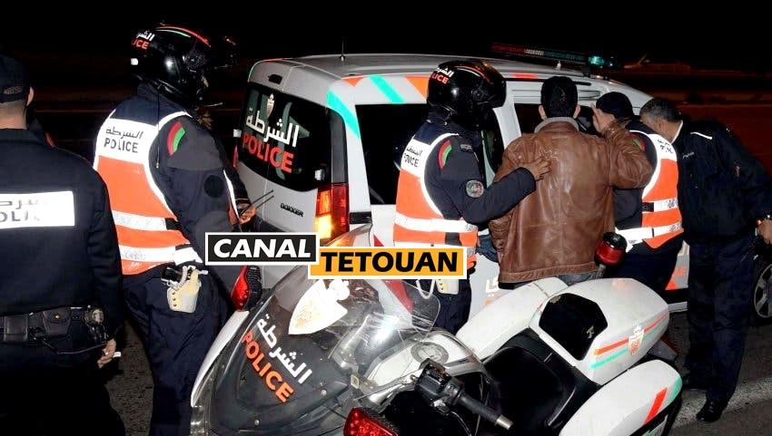 اعتقال أربعة أشخاص من بينهم فتاة بتهمة سرقة وكالة لصرف العملات بمدينة تطوان