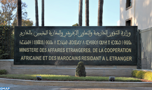 الأزمة المغربية- الإسبانية: بيان لوزارة الشؤون الخارجية والتعاون الإفريقي والمغاربة المقيمين بالخارج