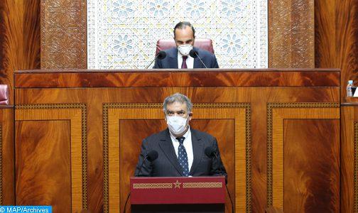 مجلس النواب يصادق بالأغلبية على مشروع القانون المتعلق بالاستعمالات المشروعة للقنب الهندي